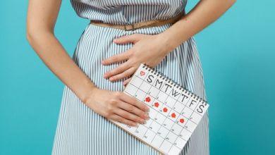 صورة انقطاع الدورة الشهرية.. هل تنذر بمشكلة صحية؟