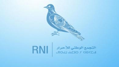 صورة الأحرار يتصدر نتائج انتخابات أعضاء مجلس جهة الدار البيضاء سطات