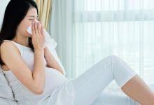 صورة تعرفي على علاج حساسية الصدر عند الحامل