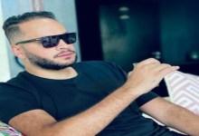 صورة قبلات وعناق.. أبو جاد يثير الجدل بسبب فيديو جريء – فيديو