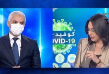 صورة بعد فرضه على المواطنين.. وزير الصحة يكشف معلومات مهمة لتحميل جواز التلقيح بطريقة صحيحة