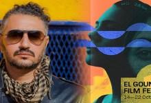 """صورة مخرج مغربي يظهر حافي القدمين في مهرجان """"الجونة""""-صور"""