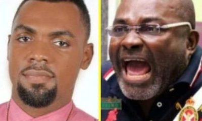 I Am Not A Coward: I Am Also A Ghanaian - Obofour Boldly Slaps Ken Agyapong With A Video After He Threaten To Expose His Secrets