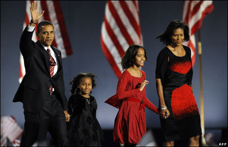 The next first family of the USA