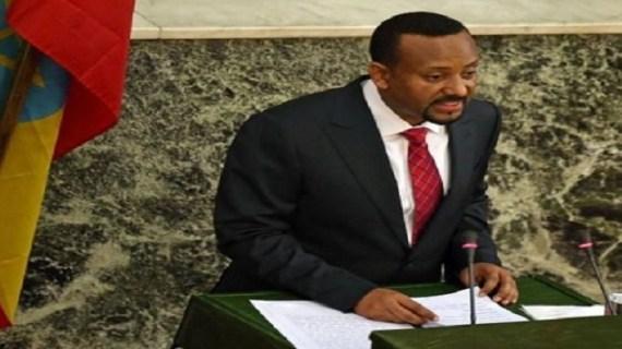 Ethiopia pardons opposition leader on death row
