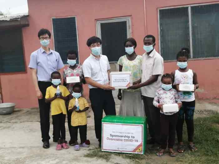 Coconut Foundation  – South Korea Joins the Covid 19 Relief Efforts in Ghana