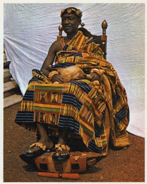 "Kente is an indigenous Ghanaian colourful textile, made of interwoven cloth strips of silk and cotton. The brilliant colours and intricate designs associated with Kente have definitely made this fabric the best known of all Ghanaian, and perhaps even all West African textiles. Every design has a story with a proverbial meaning, giving each cloth its own distinction. Kente cloth is native to the Ewe and Akan people of Ghana, with origins dating back to around the 12th century. The word ""Kente"" comes from the word ""kenten"", which means basket and has grown to be the designated name of the cloth which the locals themselves know as ""nwentoma"" or ""woven cloth."""