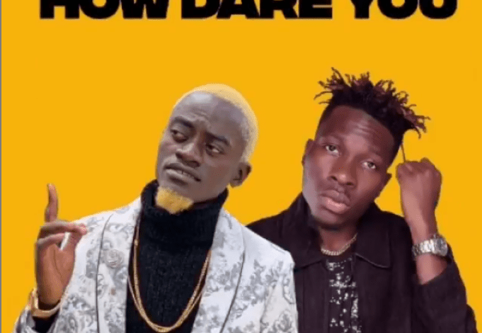 Music Video: Lil Win feat. Article Wan – How Dare You