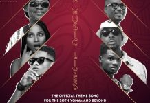 Amandzeba x Kidi x Kuami Eugene x Adina x Joe Mettle x Teephlow - Our Music Lives (Prod. by Kaywa Beatz)