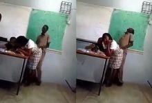 Video: Teacher Caught SHS 2 Students Having $3x In Class