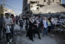 Gazans celebrate Eid Al Adha in the shadow of war with Israel
