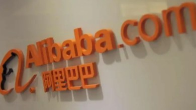 Police launch investigation into Alibaba sexual assault allegations