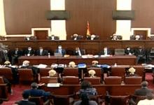 Photo of 2020 Election Petition: Supreme Court delivers judgement