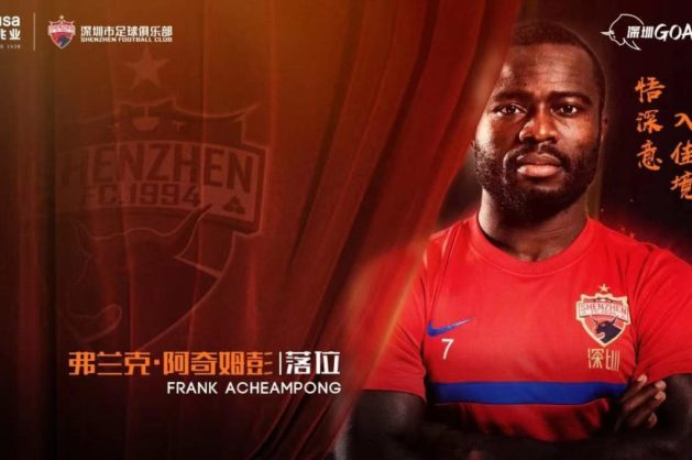 Ghana winger Frank Acheampong joins Chinese Super League side Shenzhen FC