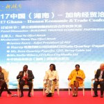 GHANA IS A STABLE AND PEACEFUL COUNTRY TO INVEST IN -FIRST LADY TELLS CHINESE INVESTORS