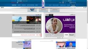 المؤسسة اللبنانية للإرسال - LBC - 2015