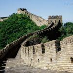 Мудрость мира: Китай.