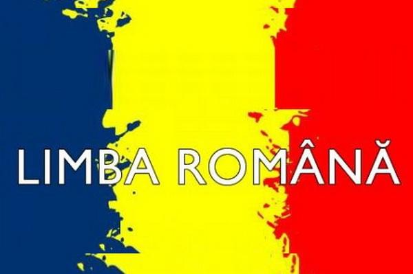 Румынский язык для путешествующих. №5 с субтитрами.