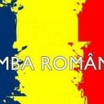 Изучаем румынский язык. Для путешествующих. №6/2