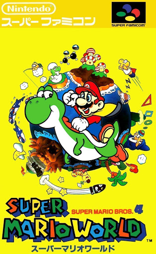 "Japanese box art for ""Super Mario Bros. 4"""