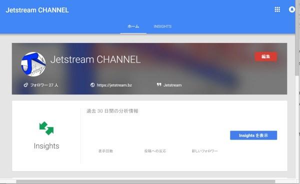 Google+-4