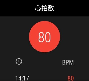 Google Fit-3