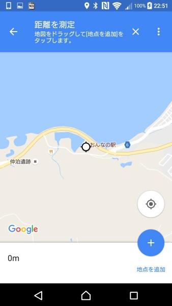 google-maps-5