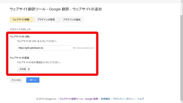 google-translate-4