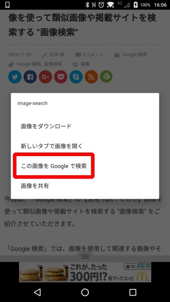 image-search-1