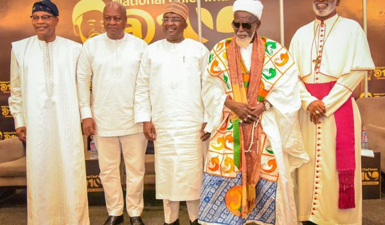 Photos: Top dignitaries at a special lecture to mark the 100th birthday celebration of the National Chief Imam