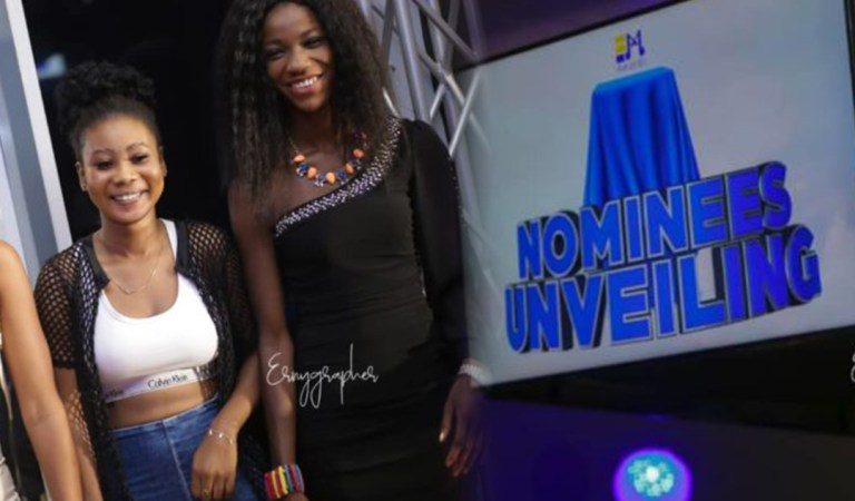 Emerging Music Awards 19 nominees officially unveiled