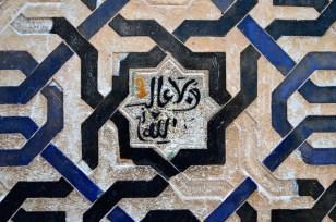 Intarsien (Granada)