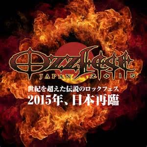 ozzfest japan 2015
