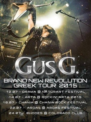 gus g greek tour 2015