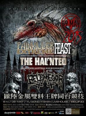 the haunted belphegor painkiller feast