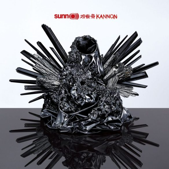 SUNN O))) Kannon Album Cover 2015