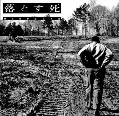 Dropdead Self Titled LPCD 1993 Selfless - Armageddon002LPcd ghotcultmag