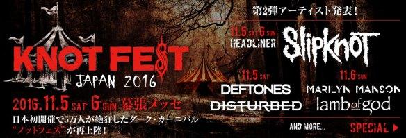 knotfest-japan-2016-ghostcultmag