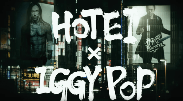 hotei-and-iggy-pop-2016-ghostcultmag