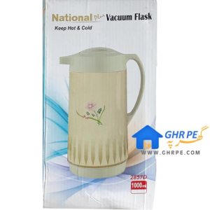 National Plus Vacuum Flask