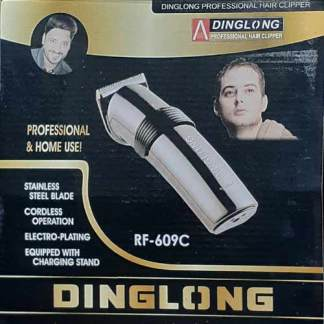 Dinglong Professional Hair Clipper RF-609C
