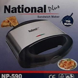 National Imported Sandwich Maker NP-590
