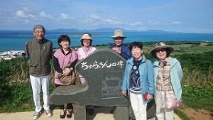 石垣島・小浜島ゴルフツアー#4