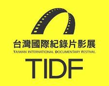 TIDF Recruitment for Programme Manager
