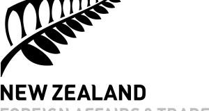New Zealand Development Scholarships