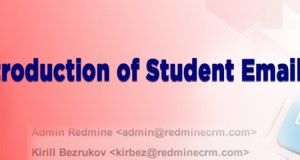uew-introduces-student-emails