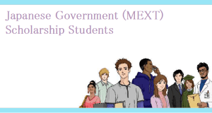 Japanese Government (MEXT) College of Technology Scholarships