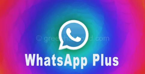 WhatsApp Plus Apk 2017 Latest Version