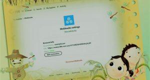 Download SearchBlox 8.2.1
