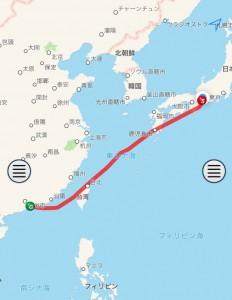 名古屋から香港国際空港